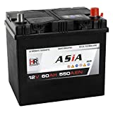 HR HiPower ASIA Autobatterie 12V 60Ah Japan...